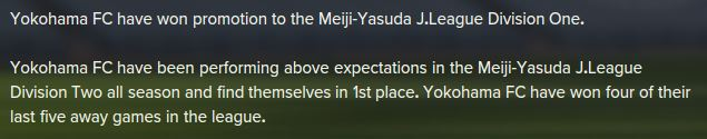 promotion with seven games left